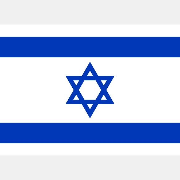 israel-flag-shop-lagos-nigeria