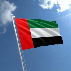 united-arab-emirates-flag