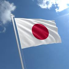 japanese flag in Eloquent